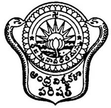 andhra university results