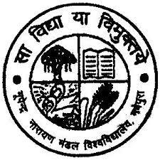 Bhupendra Narayan Mandal University Result