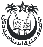 Jamia Millia Islamia University MCA Results