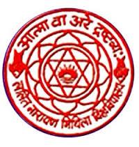 Lalit Narayan Mithila University Result