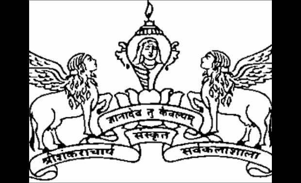 Shree Snkaracharaya University result