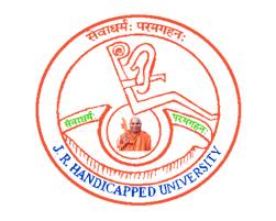 Jagadguru Rambhadracharya Handicapped University result
