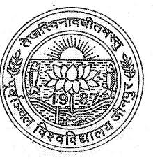 Veer Bahadur Singh Purvanchal University result